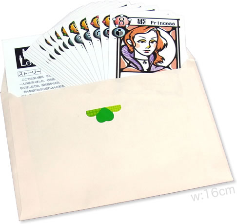 love_letter-envelope