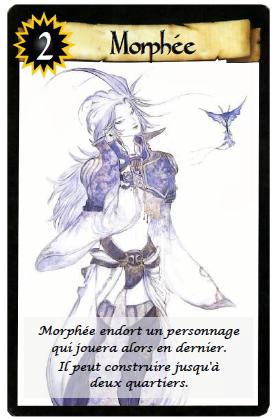 morphée